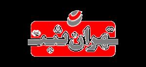 تهران ثبت | ثبت انواع شرکت و تغییرات | ثبت تخصصی نام و علامت تجاری